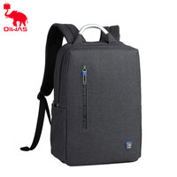 Oiwas Stylish Business Backpack With Independent Digital Barrier Adjustable Button School Laptop Bag Brand Portable For Travel