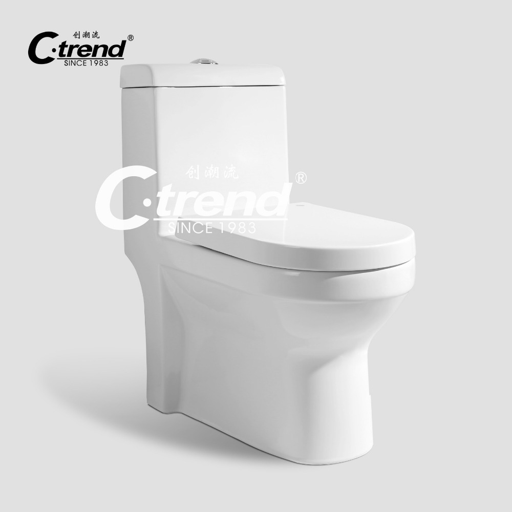 Ctrend free shipping One Piece Toilet Siphon Flushing S trap 300mm ...