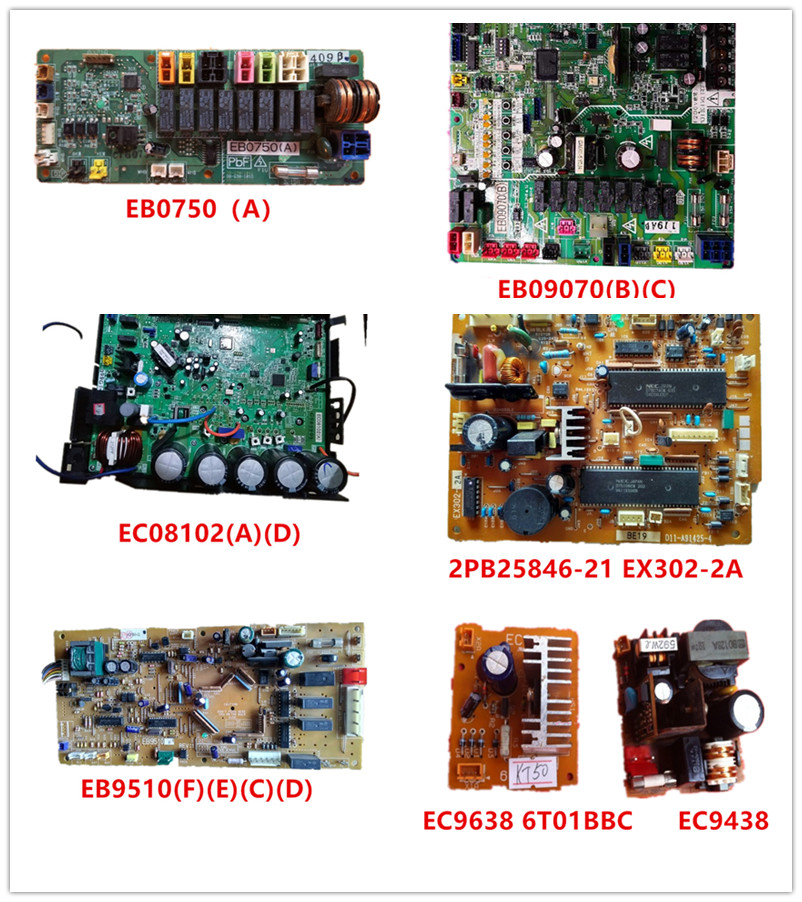 EB0750(A)| EB09070(B)(C)| EC08102(D)(A)| 2PB25846-21 EX302-2A D11-A91425-4| EB9510(F)(E)(C)(D)| EC9638 6T01BBC|EC9438 Used Work