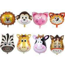 Mini 1pcs Zoos lion tiger zebra monkey balloon baby shower children's birthday party decorating wedding supplies balloon toys(China)