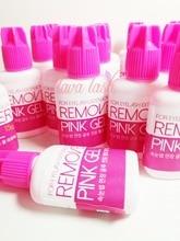 Free Shipping Korea Pink Gel Remover For Eyelash Extension 15g/bottle 8 bottles/lot eyelash extensions glue remover цена 2017
