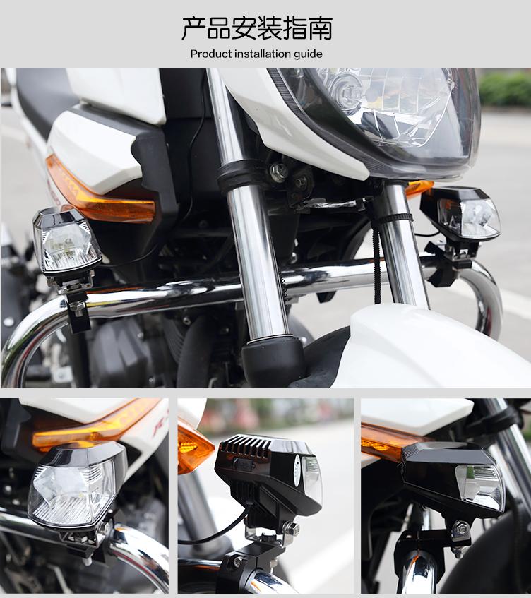 Motowolf Motorcycle Headlights 20W Universal DC 12V-80V Motorbike Spotlight Head Light Lamp E03B 20