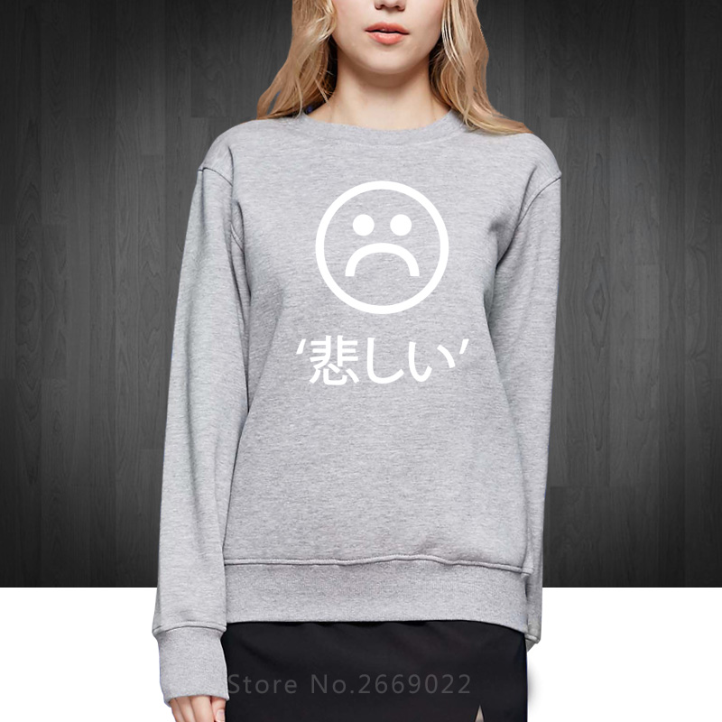 casual print Sweatshirts For Women brand funny sad Girls cotton Woman Hoodies Pullover Free Shipping Clothes