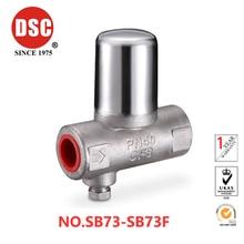 DSC All stainless steel bimetallic steam traps NO.SB73、SB73F