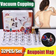 32 банки китайские вакуумные чашки комплект для постановки банок выдвижной вакуумный аппарат терапия Релакс массажеры кривые всасывающие насосы