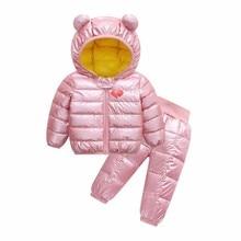 Комплекты пуховой хлопковой одежды для маленьких детей Зимние куртки с капюшоном для девочек и мальчиков, пальто и штаны, комбинезон, костюм для теплой детской одежды