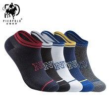 PIERPOLO Brand Socks New High Quality 5 Pairs lot Fashion Men Cotton Socks Meia Men s