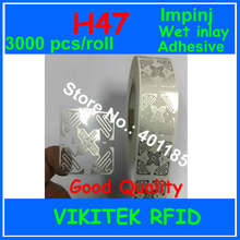 MHZ humide UHF ISO18000-6C