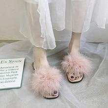 купить White fur slippers Summer shoes women Fashion Sweet Open toe flat Slides Slip-On home Slipper comfortable platform flip flops по цене 593.3 рублей