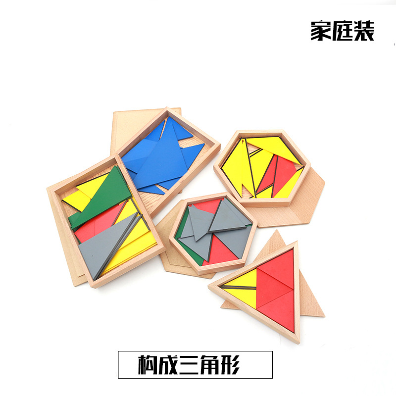 Montessori enseignement sida, sensorielle triangle géométrie, la petite enfance jouets éducatifs montessori éducatifs jouets en bois
