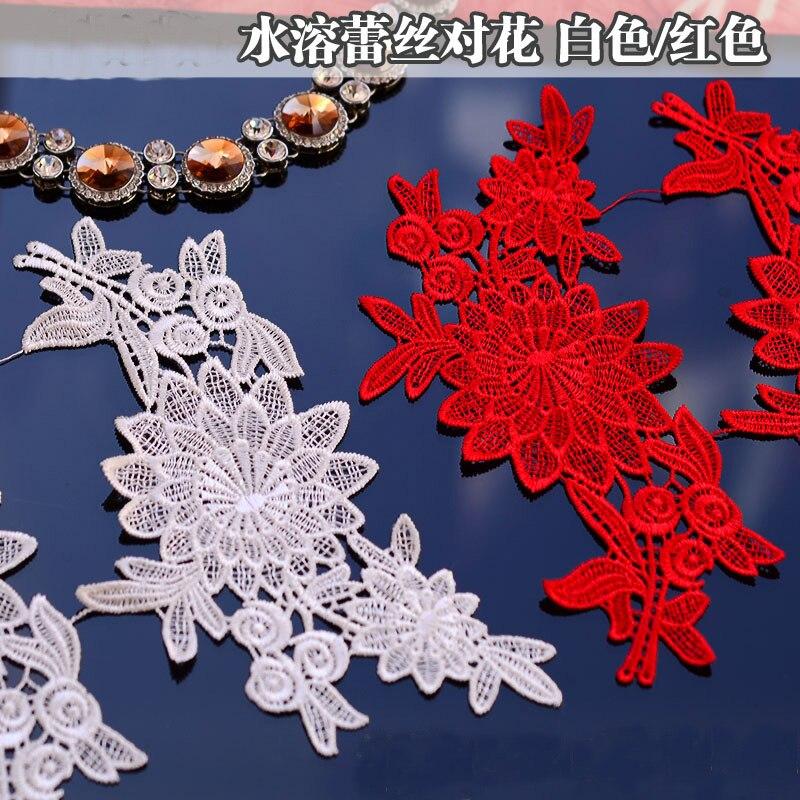 Robes de mariage en dentelle 10*22cm   2 paires, blanc cassé, rouge et noir, accessoires appliqués, tissu brodé en dentelle, 10*22cm