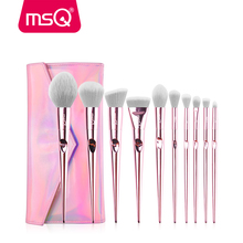 MSQ 10pcs Makeup Brushes Set Blusher Foundation Eyeshadow Make Up Brushes Kit Professional Travel Make Up Tool Synthetic Hair