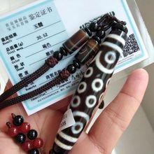 Хороший Тибетский 21 глаза DZI бисера халцедон амулет кулон ожерелье W/сертификат