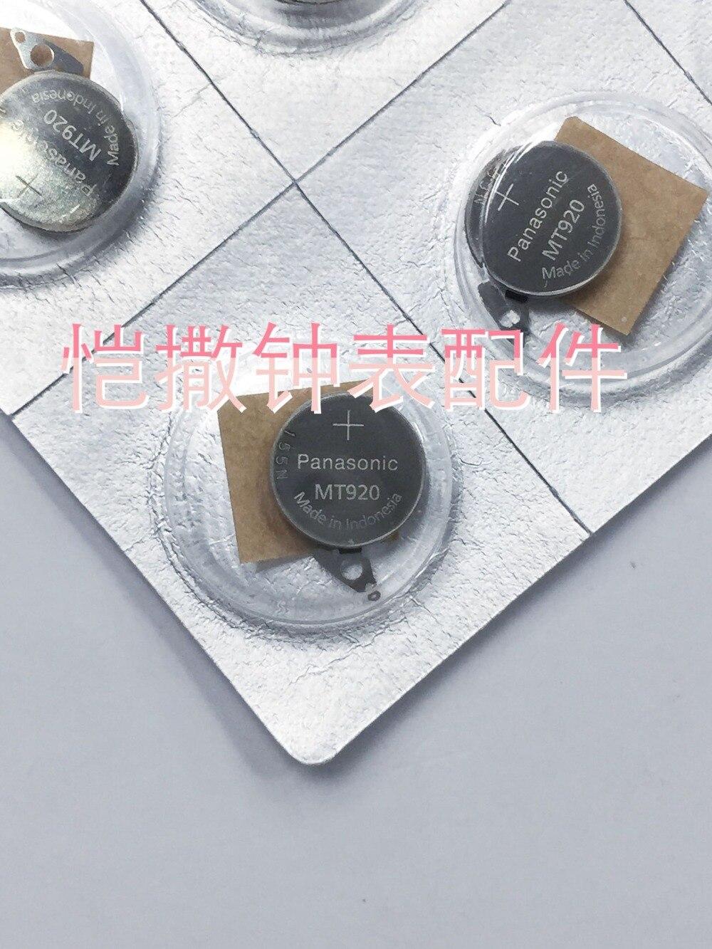 1/PCS LOT 3023-24X 3023 24X 3023.24X MT920 NEW