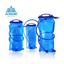 AONIJIE SD12 Water Reservoir Water Bladder Hydration Pack Storage Bag1L 1.5L 2L 3L Running Hydration Vest Backpack Drinking Tube