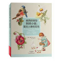 Miniature Needle Painting Embroidery:tintage Portraits Flowers & Birds textbook/ Chinese Handmade Craft Book