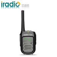 100% Original CE FCC iradio CP 168 Smallest Walkie Talkie Digital Kids Two Way Radio Mini walkie talkie ham radio PMR FRS