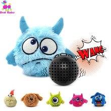 Ball Toys Puppy Automatic Electronic Shake Crazy Dog Toy Plush Giggle Exercise Entertainment Interactive Bird 23JunO8