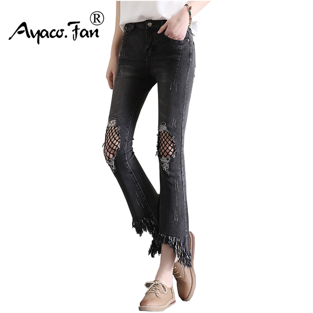 2018 High Waist Jeans Women Spring Scratched Jeans Vintage Loose