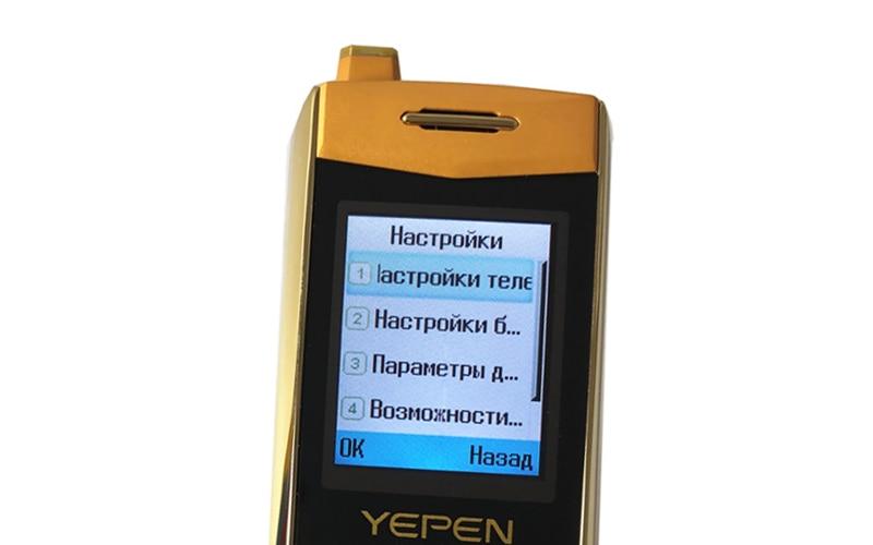 80012_