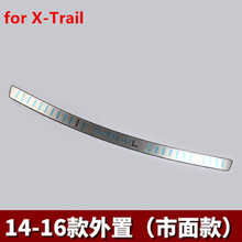 цена на Car accessories stainless steel Rear Bumper Protector Sill Trunk Tread Plate Trim For Nissan X-Trail X Trail T32 2014-2016