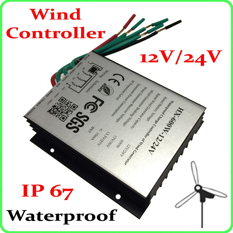 100W-600W Wind Turbine Generator Controller 12V 24V 200W 300W 400W 500W wind turbine charge controller/Wind Generator Regulator 200w generator wind turbine generator max 300w 12v 24v 2 0m s low speed start 3 5 blade 650mm with 300w charge controller