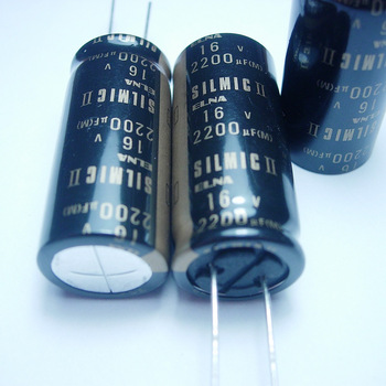 5pcs/10pcs ELNA SILMCII 16v2200uf 18*40 copper capacitor audio super capacitor electrolytic capacitors free shipping