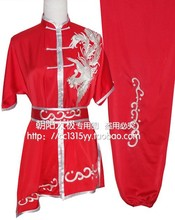 Customize Chinese wushu uniform Kungfu clothing Martial arts suit taolu clothes for women men children girl boy embroidery kids