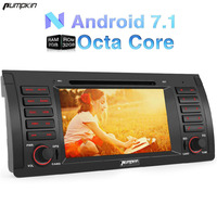 Pumpkin 7 Inch 2 Din Android 7 1 Car DVD Player For BMW M5 E39 E53