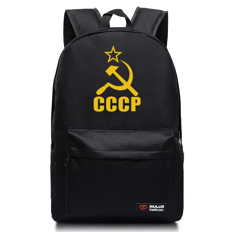 Unique CCCP Russian Canvas Backpacks Soviet Union School Bags Candy Colors Mochila Unisex Mochilaschool Girls Boys