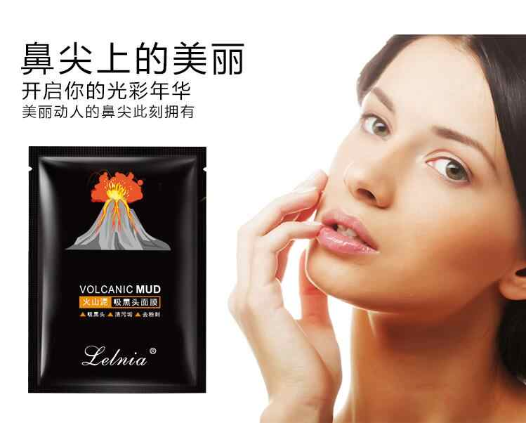 Detail Feedback Questions about Black Face Mask Remove