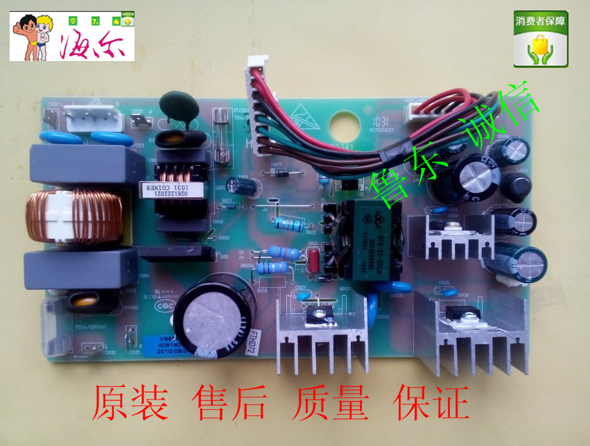 Haier refrigerator power board control board, the main control board 0061800068 original BCD-628WABV, etc. haier refrigerator power board control board main control board 0064000489 suitable for bcd 163e b etc