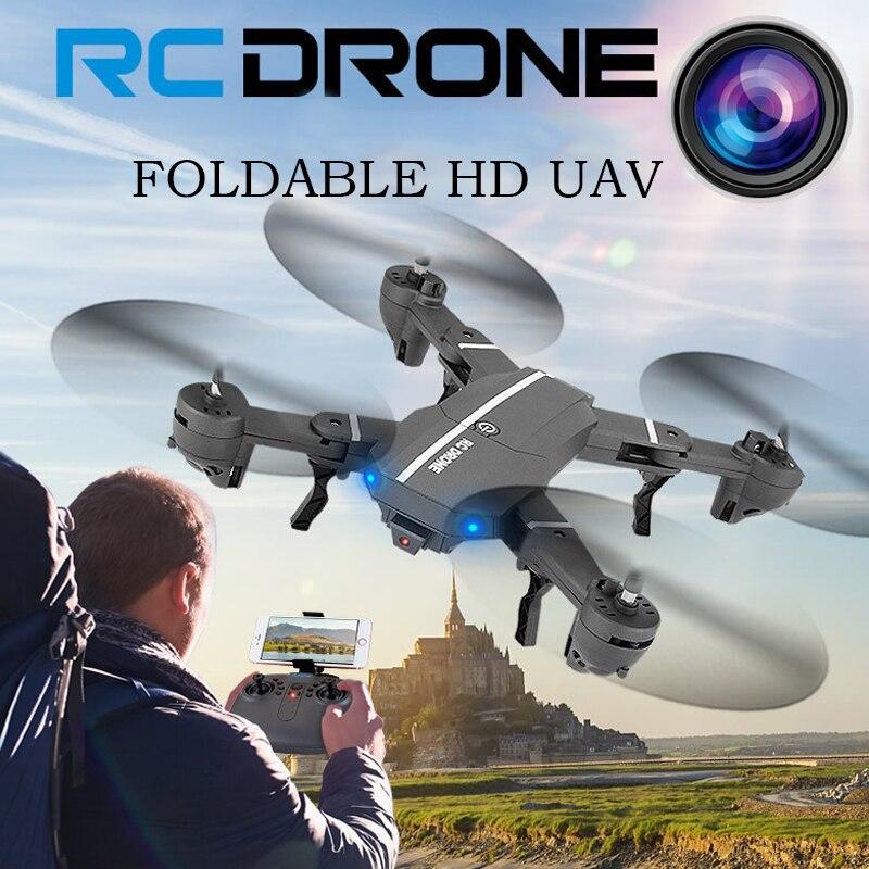 3MP Складная Quadcopter Вертолет радиоуправляемые игрушки вертолет беспилотный Wi-Fi RC самолет игрушки и хобби rc плоскости камеры игрушки квадрако...