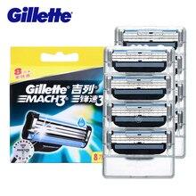 Бритвенные лезвия Gillette Mach 3, мужские лезвия для бритья лица, бритвенные лезвия для мужчин, удаление волос на лице, 8 головок, острое трехслойное бритвенное лезвие, инструмент