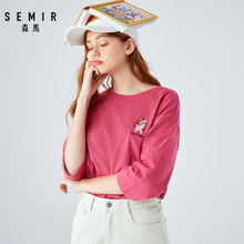SEMIR T-shirt women 2019 autumn new round neck three quarter sleeves embroidered Korean version loose ulzzang tshirt(China)