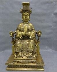 """Piosenka voge gem S3720 17 """"chiński czysty mosiądz feniks najwyższy bóstwo królowa matka zachodniego posągu w Posągi i rzeźby od Dom i ogród na"""