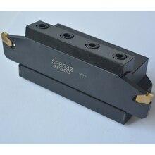 SMBB3232 отрезать резак бар режущий инструмент стержень SPB532 резак держатель для SP500 NC3020
