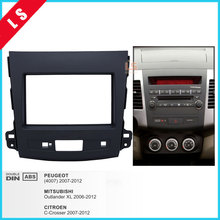 2 Din Car Radio Fascia for Mitsubishi Outlander Peugeot (4007) Citroen C-Crosser 2DIN Auto Interface Panel In Dash Mount Kit