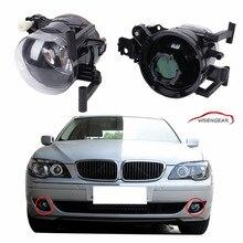 1 Pair Black Left Right Bumper Driving Fog Light Lamp Housing Shell For BMW 7 Series E65 E66 Facelift 2005 2006 2007 2008 C/5