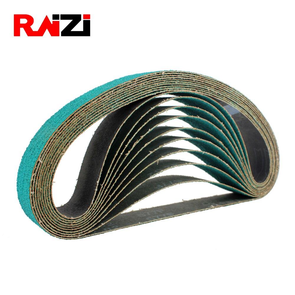 "20 PACK 3//8/"" x 13/"" Zirconia Metal Sanding Belts 5 each 40 60 80 /& 120 Grit"