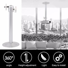 New Projector Holder Universal Projector Mount DLP Projector Living Room 22CM Aluminum Wall  Support Ceiling Bracket