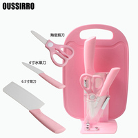 OUSSIRRO Kitchen Knives Ceramic Knives Accessories Set Chef Knife Holder Scissors Black Blade