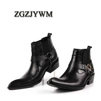 ZGZJYWM Spring/Summer Black/Red Boots Elastic Band Pointed Toe Bullock Patterns Oxford Dress Shoes For Men Ankle Boots - Category 🛒 All Category