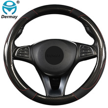 7 Colors Car Steering Wheel Cover Carbon Fiber Non-slip Wear Resistant Volant Auto Car Styling Funda Volante Car Accessories