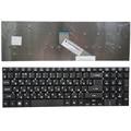 Rússia novo teclado para acer aspire 5830 5830g 5830 t 5830tg 5755 5755g gateway nv55 nv57 v3-571 v3-571g v3-551 v3-771g ru