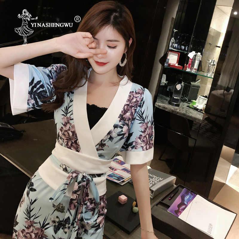 アジアのセクシーな日本の着物の伝統的なドレスコスプレ衣装セクシーな浴衣女性羽織芸者ドレス日本アジアドレスショート着物