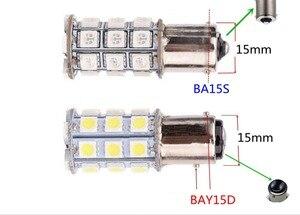 Image 2 - BA15S Strobe BAY15D 1156 פלאש 1157 5050 27SMD תמיד בהיר ba15s 24V הפעל אות StrobeTaillight היפוך אור BAY15D