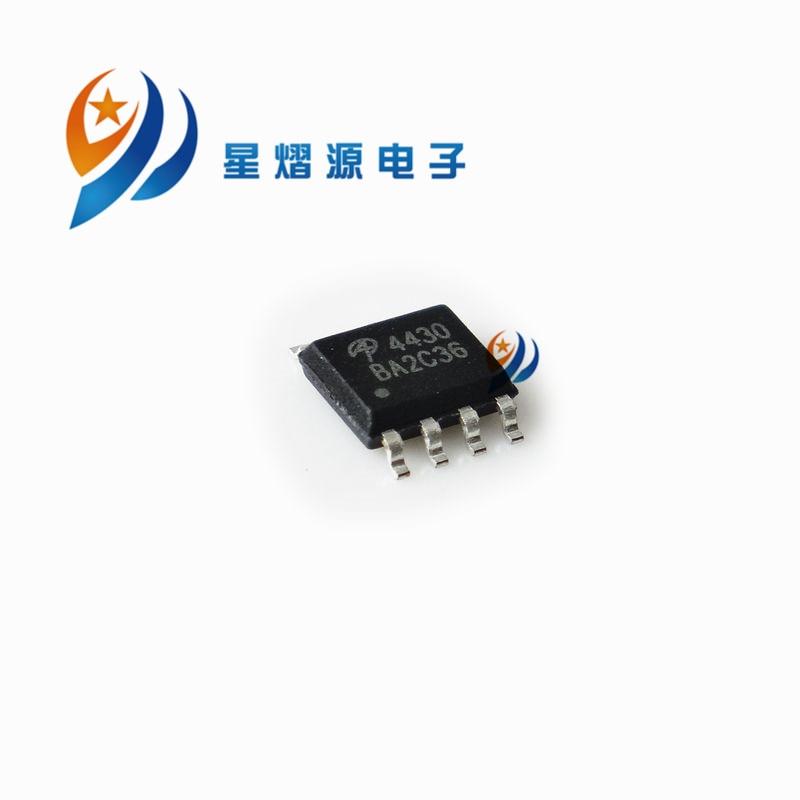 5 PCS AT25320AN-10SU-2.7 SOP-8 AT25320 25320AN SMD-8 NEW and Original