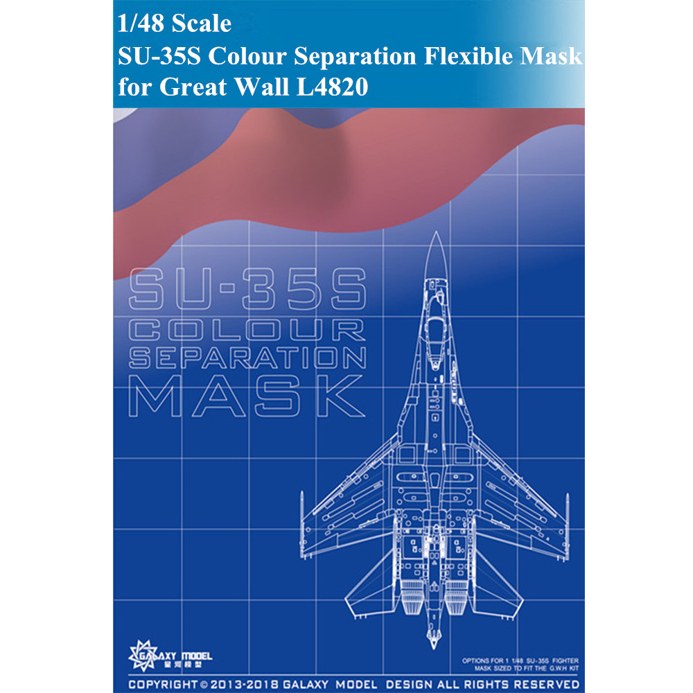 GALAXY Model D48005 <font><b>1/48</b></font> Scale SU-35S Colour Separation Flexible Die-cut Mask for Great Wall L4820 Model image