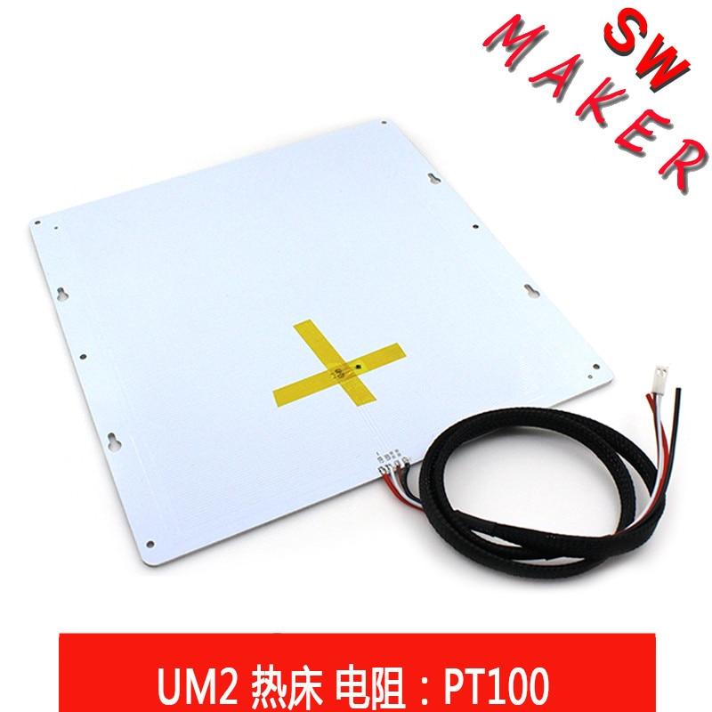 SWMAKER Ultimaker Original 3D printer upgrade heated bed with PT100 sensor Ultimaker2 thermal printer accessories bed PT100 cabl